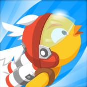 Jetpack-High