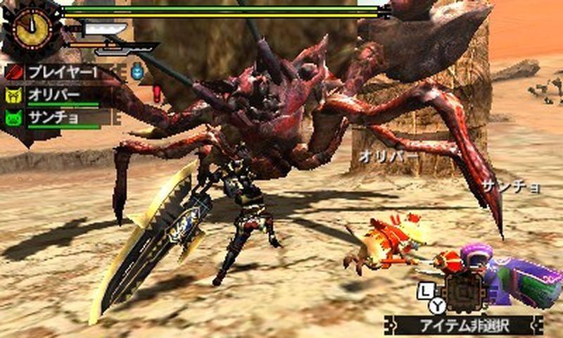 Monster-Hunter-4-Ultimate-0002