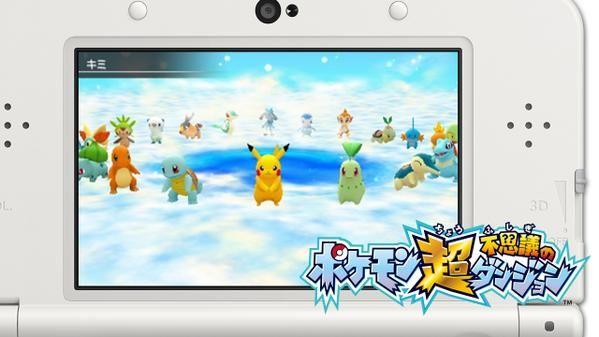 Pokemon-Mega-Donjon-Mystere-01