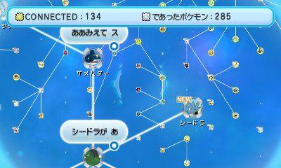 Pokemon-Mega-Donjon-Mystere-02