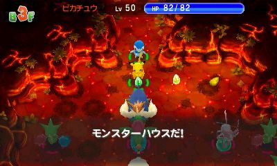 Pokemon-Mega-Donjon-Mystere-04