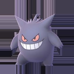 Guide liste des pok mon shiny disponibles dans pok mon go margxt - Pokemon ferosinge ...